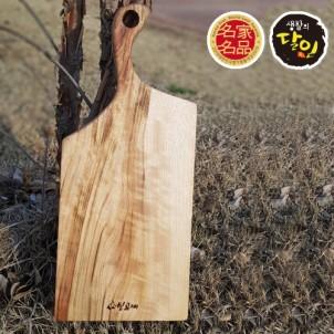 보니또빵도마(호주산 캄포나무)